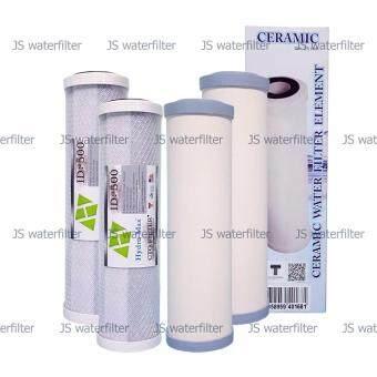 Aquatekไส้กรองน้ำ เซรามิก 10นิ้ว (dia2.5) 2ชิ้น, Hydro Max คาร์บอนบล๊อค 10นิ้ว 2ชิ้น (รวม 4 ชิ้น)