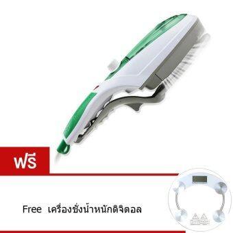 BEST Tmall stream iron brush เตารีดไอน้ำพกพา 1000 วัตต์ (สีเขียว)Free Electronic weight scale เครื่องชั่งน้ำหนักดิจิตอล กระจกใสรุ่น-white
