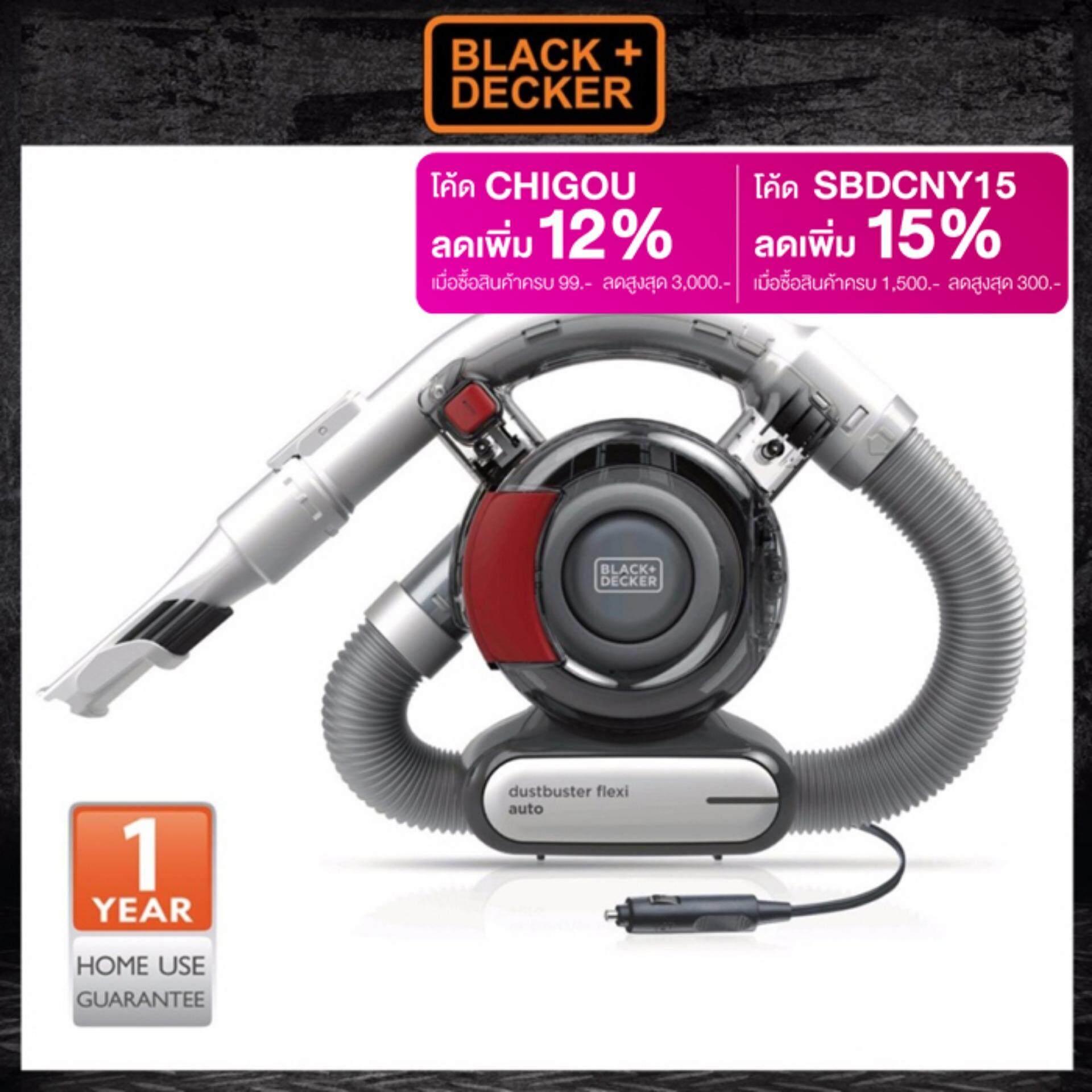 Black Decker Nv1210avb1 Car Vacuum Cleaner 12v Daftar Harga Penyedot Debu Mobilvacuum Mobil Handheld And Pd1420lp