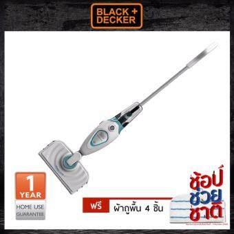 Black & Decker ไม้ถูพื้นระบบไอน้ำ FSM1605 แถมฟรีผ้าเช็ดพื้น 4 ชิ้น