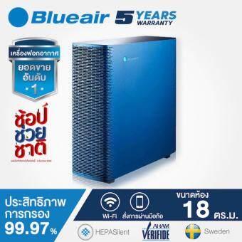 BlueAir เครื่องฟอกอากาศ รุ่น Sense + รองรับขนาดพื้นที่ 18 ตร.ม. (Midnight Blue)