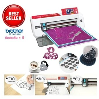Harga Brother Scan N Cut ������������CM-700 ��������������������������������������������������������������������������������������������� ���������������������������������������������������������������������������