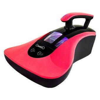 Camarcio เครื่องดูดไรฝุ่นระบบ UV Bed (Pink)