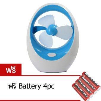COCO Shop Mango พัดลม ตั้งโต๊ะ USB รุ่น Q8 (Blue) ฟรี AAA Battery 3pc