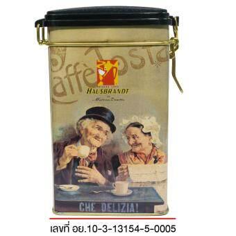 COFFEE ITALY HAUSBRANDT Anniversario