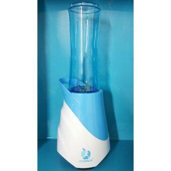 Cospack -Travel Blender/Smoothie Mixer/Sports Blender [Blue] - 2