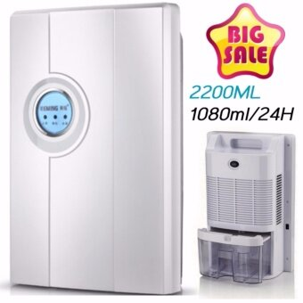 Dehumidifier Basement Dryer air absorbs moisture, reduce moisturedigital monitor 2.2L / 1080: 24H - intl