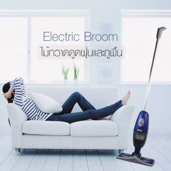 ไม้กวาดดูดฝุ่นและถูพื้น electric boom 2in1_สีน้ำเงิน
