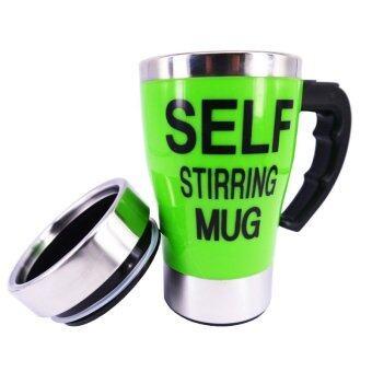 ประเทศไทย Electric Coffee Stirring Cup แก้วชงกาแฟอัตโนมัติ แบบสแตนเลส 450ML(Green)