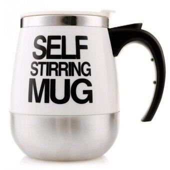 ราคา Electric Coffee Stirring Cup แก้วชงกาแฟอัตโนมัติ แบบสแตนเลส 450ML(White)