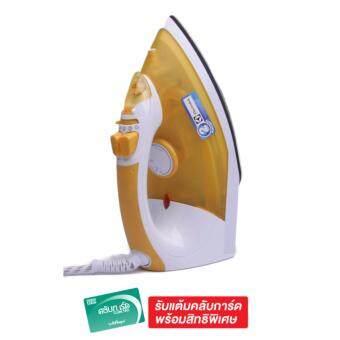 ราคา Electrolux เตารีดไอน้ำ 1,500 วัตต์ รุ่น ESI400