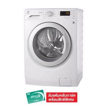 (ฟรีบริการติดตั้ง) ELECTROLUX เครื่องซักผ้าฝาหน้า ขนาด 9 กิโลกรัมรุ่น EWF12942