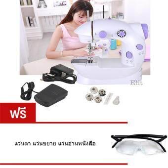 ประเทศไทย Elit จักรเย็บผ้าไฟฟ้า มินิ ขนาดพกพา Mini Sewing Machine แถมฟรี แว่นตา แว่นขยาย แว่นอ่านหนังสือ