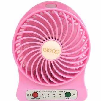 eloop Mini fan พัดลมพกพาขนาดเล็ก ชาร์จสายUSB ใส่ถ่าน ลมแรง - สีชมพู