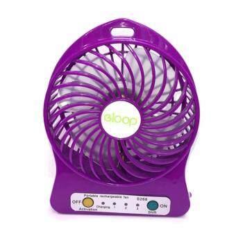 eloop Mini fan พัดลมพกพาขนาดเล็ก ชาร์จสายUSB ใส่ถ่าน ลมแรง - สีม่วง