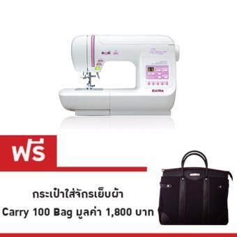 โปรโมชั่นพิเศษ ELVIRA จักรเย็บผ้า Diana Plus E - สีขาว/ชมพู แถมฟรี กระเป๋า Carry 100