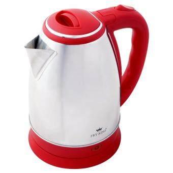 FRY KING กาต้มน้ำร้อน FR-K2 (Red)