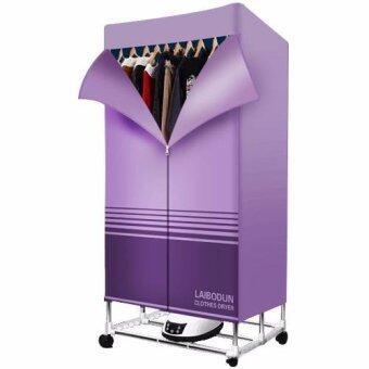 ตู้อบผ้าแห้ง เครื่องอบผ้าแห้ง Shirts or dresses Drier อบผ้าร้อนLOBOTON บรรจุ 15 กิโลกรัม (Purple)