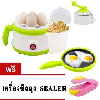 ต้องการขายด่วน GetZhop เครื่องทำป๊อบคอร์น ต้มไข่ กระทะทอด 3 in 1 รุ่น YS-619-(Green) แถมฟรี! เครื่องซีล ปิดปากถุง (สีชมพู/เหลือง)