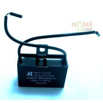 HATARI คาปาซิเตอร์ 3.5 uF (Black)