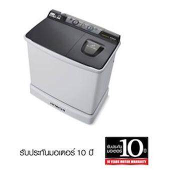 ต้องการขาย เครื่องซักผ้า ยี่ห้อ Hitachi เปิดฝาด้านบนสองถัง ขนาดความจุ 10.5 กิโลกรัม โมเดล Ps-105lsj
