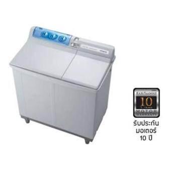 ขอเสนอ เครื่องซักผ้าเปิดฝาด้านบนสองถัง ขนาด 8 กิโลกรัม แบรนด์ Hitachi โมเดล Ps-80js