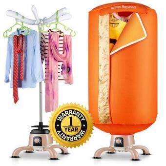 รีวิวพันทิป เครื่องอบผ้าแห้งแฟชั่น Energy Shirts or dresses Drier ลดกลิ่นอับฆ่าเชื้อ 900W/15kg - Orange