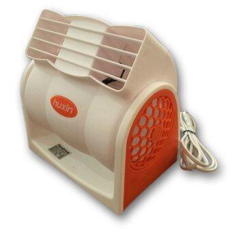 Huxin พัดลมตั้งโต๊ะใช้ไฟบ้านระบบล้อคู่ ช่วยกระจายความเย็น ทรงสวยน่าใช้ - White/Orange