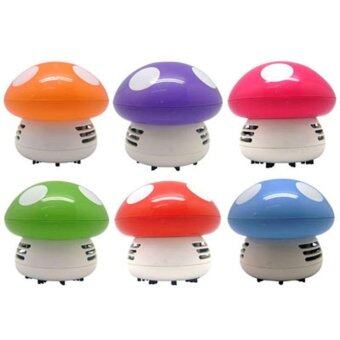 Harga Ritzy Cute Mini Mushroom Corner Desk Table Dust Vacuum Cleaner Sweeper - intl
