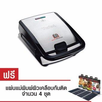 Harga Tefal SW856D65 Snack Collection 3Box + XA800666