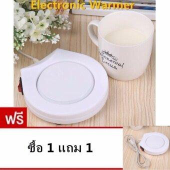 ประเทศไทย JJ LIE เครื่องอุ่น ชา กาแฟ และ เครื่องดื่มร้อน พกพา Electronic Cup Warmer (White) (White)