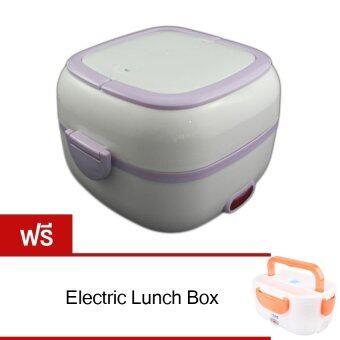 ลดราคา JOWSUA หม้ออุ่น ทำอาหารไฟฟ้าแบบพกพา (ม่วง) ฟรี กล่องอุ่นอาหาร สีส้ม