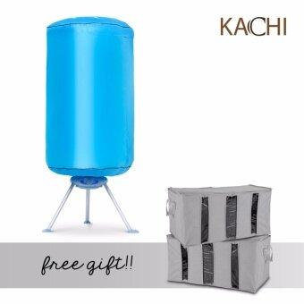 จัดโปรโมชั่น เครื่องอบผ้า ยี่ห้อ KACHI Electric Shirts or dresses Drier ฟรี กล่องเก็บของอเนกประสงค์ 2 ชิ้น
