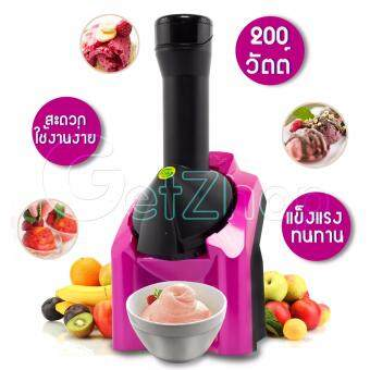 Letshop เครื่องทำไอศครีม & โยเกิร์ตและผลไม้ Fruit ice creamMaker Besen - (Pink)