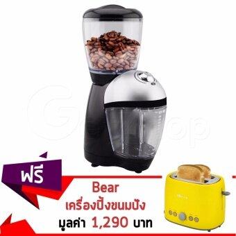 Letshop เครื่องบดกาแฟไฟฟ้า Electric Coffee