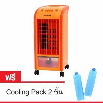 MISAWA พัดลมไอเย็น รุ่น AV-511 (สีส้ม) แถมฟรี cooling pack 2 ชิ้น(Orange)