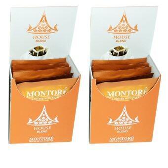 MONTORE DRIP COFFEE กาแฟสดคั่ว-บดมอนโตเร่ในกระดาษกรอง(กาแฟ ดริป)รสเฮ้าส์เบลน (2 กล่อง) ฟรี กาแฟ เฮ้าส์เบลน 3 ซอง (image 2)