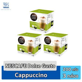 Nescafe Dolce Gusto Cappuccino แคปซูลกาแฟ จำนวน 1 แพ็ค (รวม 3 กล่อง กล่องละ 16 แคปซูล)