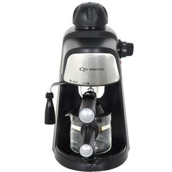 OXYGEN เครื่องชงกาแฟ