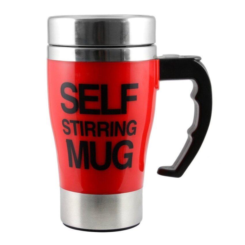rayton Self Stirring Mug แก้วชงกาแฟอัตโนมัติ (Red)