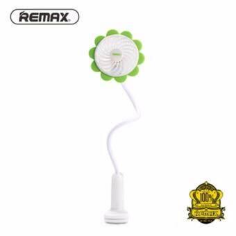 Remax Sunflower clip Fan F12