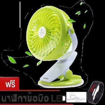 Remax พัดลม USB แบตเตอรี่ในตัว หมุน 360 องศา แบบหนีบ  ตั้งโต๊ะ\nรุ่น F02 (Green)แถมฟรี นาฬิกา LED (คละสี)