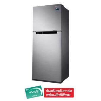 2560 SAMSUNG ตู้เย็น 2 ประตู 10.2Q รุ่น RT29K5011S8/ST