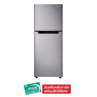 Samsung ตู้เย็น 2 ประตู 7.4 คิว รุ่น RT20HAR1DSA/ST