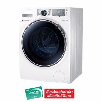 เครื่องซักผ้าเปิดฝาด้านหน้า ความจุ 9 กิโลกรัม (ฟรีบริการติดตั้ง) แบรนด์ Samsung โมเดล WW90H7410EW/ST WM