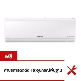 Samsung เครื่องปรับอากาศติดผนัง Boracay AR5500M Inverter 17,000 BTU/ชม.