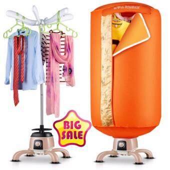 เครื่องอบผ้าแห้ง Fashion ช่วยลดกลิ่นอับผ้า Energy Shirts or dresses Drier ฆ่าเชื้อ 900W/15kg - Orange