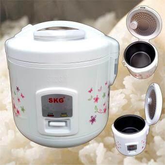 SKG หม้อหุงข้าวอุ่นทิพย์ 1.2 ลิตร รุ่น SK-121 (ลายดอกไม้แบบ 1)