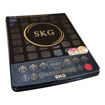 SKG ชุดสุดคุ้ม เตาแม่เหล็กไฟฟ้า รุ่น SK-5180 + หม้อหุงข้าวอุ่นทิพย์ รุ่น SK-123 (กุหลาบ) (image 4)