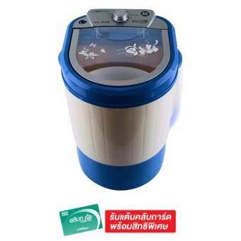 SMARTHOME เครื่องซักผ้ามินิ 2.5 Kg. รุ่น SM-MW01 (Blue)